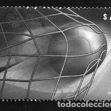 Francobolli: ARGENTINA. Lote 222559462