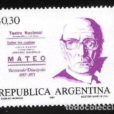 Francobolli: ARGENTINA. Lote 222559530