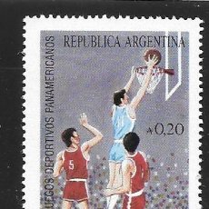 Francobolli: ARGENTINA. Lote 222584945