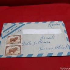 Sellos: REPÚBLICA DE ARGENTINA SOBRE CIRCULADO 1951 CORREO AÉREO. Lote 224098602