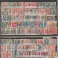 Francobolli: ARGENTINA. CONJUNTO DE 424 SELLOS USADOS GENERALMENTE DE BUENA CALIDAD.. Lote 224770143