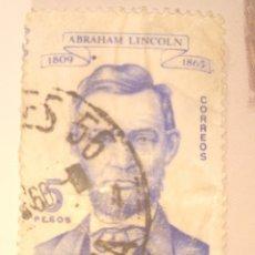 Sellos: ANTIGUO SELLO ARGENTINA 1960. Lote 224875322