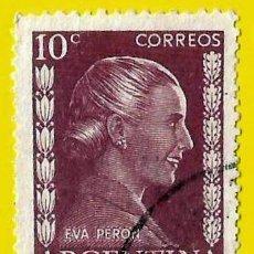 Francobolli: ARGENTINA. 1952. EVA PERON. Lote 224889611