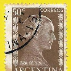 Francobolli: ARGENTINA. 1952. EVA PERON. Lote 224889893