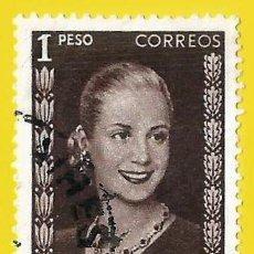 Francobolli: ARGENTINA. 1952. EVA PERON. Lote 224889965