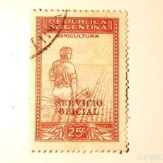 Sellos: ARGENTINA 1935 - 1951 SELLO SERVICIO OFICIAL. Lote 226058535