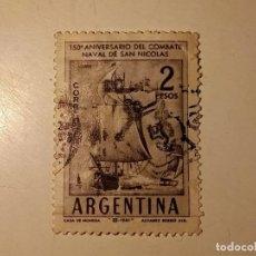 Sellos: ARGENTINA 1961 CL ANIVERSARIO DE LA BATALLA NAVAL DE SAN NICOLÁS.. Lote 226099020