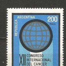 Francobolli: ARGENTINA YVERT NUM. 1142 ** SERIE COMPLETA SIN FIJASELLOS. Lote 226309626
