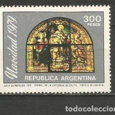 Sellos: ARGENTINA YVERT NUM. 1206 ** SERIE COMPLETA SIN FIJASELLOS. Lote 226336210