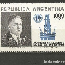 Sellos: ARGENTINA YVERT NUM. 1207 ** SERIE COMPLETA SIN FIJASELLOS. Lote 226336350