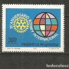 Sellos: ARGENTINA YVERT NUM. 1208 ** SERIE COMPLETA SIN FIJASELLOS. Lote 226336425
