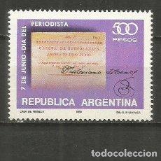 Sellos: ARGENTINA YVERT NUM. 1220 ** SERIE COMPLETA SIN FIJASELLOS. Lote 226336790