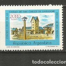 Sellos: ARGENTINA YVERT NUM. 1221 ** SERIE COMPLETA SIN FIJASELLOS. Lote 226336865
