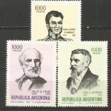 Sellos: ARGENTINA YVERT NUM. 1255/1257 ** SERIE COMPLETA SIN FIJASELLOS. Lote 226337263
