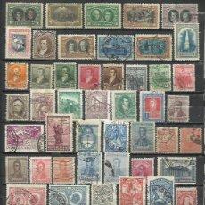 Sellos: R361-LOTE SELLOS ANTIGUOS ARGENTINA SIN TASAR,SIN CLASIFICAR,SUR AMERICA.. Lote 226638435
