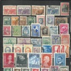 Sellos: R362-LOTE SELLOS ANTIGUOS ARGENTINA SIN TASAR,SIN CLASIFICAR,SUR AMERICA.. Lote 226638510