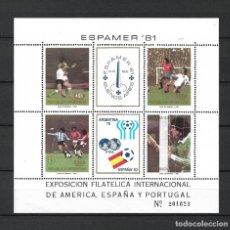 Sellos: ARGENTINA 1981 ESPAMER 81 FUTBOL - 3/48. Lote 228155207