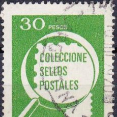 Sellos: 1979 - ARGENTINA - COLECCIONE SELLOS POSTALES - YVERT 1169. Lote 234961755