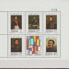 Sellos: ARGENTINA 1974.. Lote 234969240
