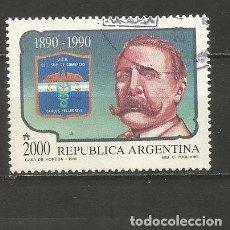 Sellos: ARGENTINA YVERT NUM. 1723 SERIE COMPLETA USADA. Lote 235252760