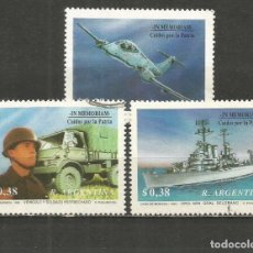 Sellos: ARGENTINA YVERT NUM. 1781/1783 SERIE COMPLETA USADA. Lote 235252995