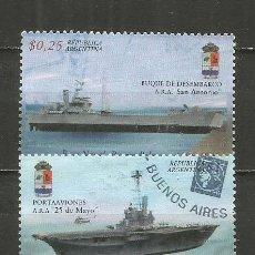 Sellos: ARGENTINA YVERT NUM. 1946/1947 SERIE COMPLETA USADA. Lote 235253835