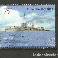 Sellos: ARGENTINA YVERT NUM. 2114 SERIE COMPLETA USADA. Lote 235255715