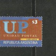Sellos: ARGENTINA YVERT NUM. 2310G USADO. Lote 236704465