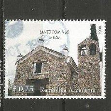 Sellos: ARGENTINA YVERT NUM. 2026 USADO. Lote 236706720