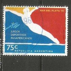 Sellos: ARGENTINA YVERT NUM. 1868 USADO. Lote 236706985