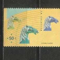 Sellos: ARGENTINA YVERT NUM. 1953F USADO. Lote 236708075