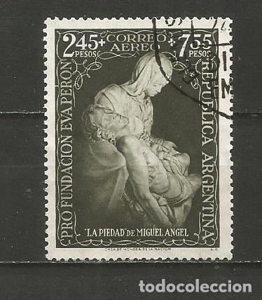 ARGENTINA CORREO AEREO YVERT NUM. 41 USADO (Sellos - Extranjero - América - Argentina)