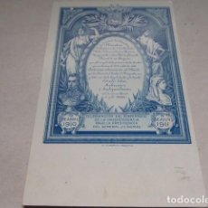 Sellos: ENTERO POSTAL ESPECIAL DE VENEZUELA 1911 INDEPENDENCIA NUEVO, RARO. Lote 242966765