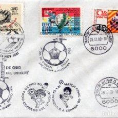 Sellos: ARGENTINA+URUGUAY+ALEMANIA , CARTA 1978 , , MICHEL AR 1193+UY 1432+DE 812,. Lote 246162405