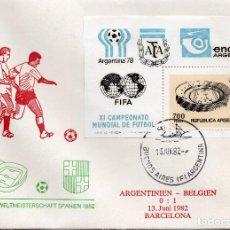 Sellos: ARGENTINA , CARTA 1978 , , MICHEL BL20. Lote 246162550