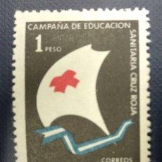 Sellos: ARGENTINA 601** - AÑO 1959 - CAMPAÑA DE EDUCACIÓN SANITARIA DE LA CRUZ ROJA. Lote 246616255