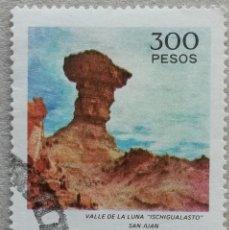 Sellos: 1975. ARGENTINA. TURISMO. VALLE DE LA LUNA EN SAN JUAN. SERIE COMPLETA. USADO.. Lote 294144293