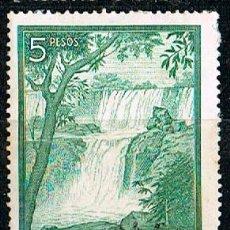 Sellos: ARGENTINA IVERT Nº 549 (AÑO 1953), CATARATAS DEL IGUAZÚ, USADO. Lote 253906220