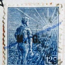 """Sellos: SELLO › ARGENTINA 1912 SELLO DE AGRICULTURA OVPT. """"M.G."""" 12 ¢. Lote 257520820"""