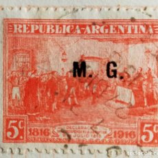 """Sellos: SELLO › ARGENTINA 1916 DECLARACIÓN DE INDEPENDENCIA, OVPT. """"M.G."""". Lote 257528760"""