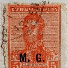 "Sellos: SELLO › ARGENTINA 1917 SAN MARTIN, OVPT. ""M.G."" 5 ¢. Lote 257529865"