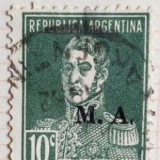 "Sellos: SELLO › ARGENTINA 1931 JOSÉ FRANCISCO DE SAN MARTÍN (1778-1850), OVPT. ""M.A."" 10 ¢. Lote 257530810"
