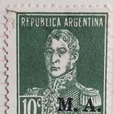 "Sellos: SELLO › ARGENTINA 1931 JOSÉ FRANCISCO DE SAN MARTÍN (1778-1850), OVPT. ""M.A."" 10 ¢. Lote 257530930"
