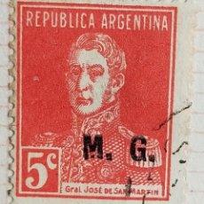 "Sellos: SELLO ›ARGENTINA 1925 JOSÉ FRANCISCO DE SAN MARTÍN (1778-1850), OVPT. ""M.G."" 5 ¢. Lote 257531870"