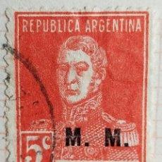 """Sellos: SELLO ›ARGENTINA 1925 JOSÉ FRANCISCO DE SAN MARTÍN (1778-1850), OVPT. """"M.M."""" 5 ¢. Lote 257533555"""