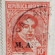 "Sellos: SELLO ›ARGENTINA 1935 BERNARDINO RIVADAVIA (1780-1845), OVPT. ""M.A."" 10 ¢. Lote 257535670"