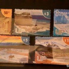 Sellos: SELLOS DE ARGENTINA. Lote 258188430