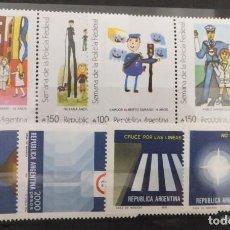 Sellos: ARGENTINA - SELLOS DE EDUCACION VIAL. Lote 258842565