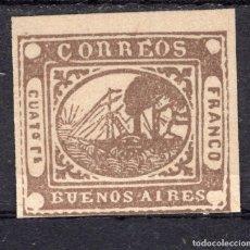 Sellos: BUENOS AIRES ( ARGENTINA ) 1858, FALSO DE EPOCA SIGLO XIX STAMP MICHEL 5B. Lote 261932840
