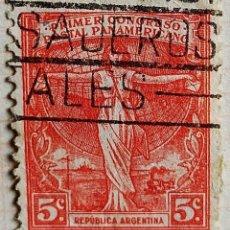 """Sellos: SELLO ›ARGENTINA 1921 ALLEGORY - """"REPUBLICA ARGENTINA"""" 5 ¢. Lote 261997540"""